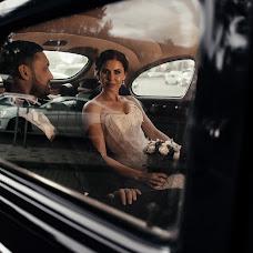 Wedding photographer Dmitriy Kononenko (KononenkoPhoto). Photo of 09.11.2017