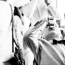 Wedding photographer Darya Bondina (BondinaDaria). Photo of 09.07.2018