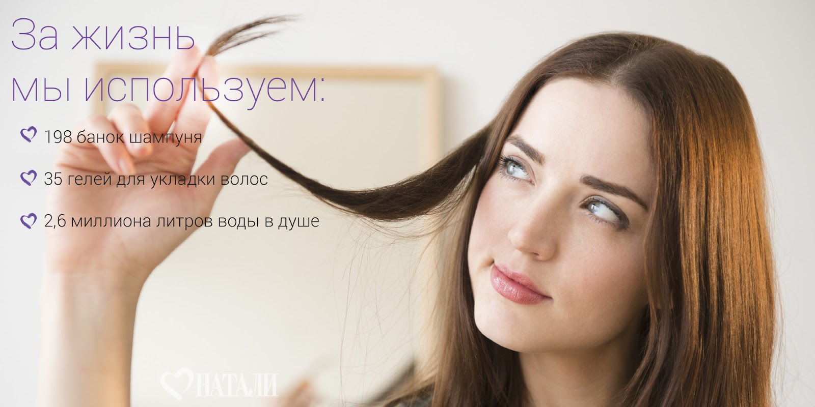 o-STRAIGHT-HAIR-facebook (1).jpg