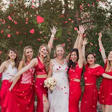 Wedding photographer Stefania Paz (stefaniapaz). Photo of 11.07.2017