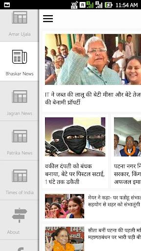 Champa 1.0 screenshots 2