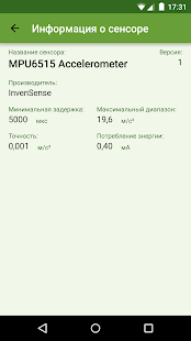 Accelerometer Sensor- screenshot thumbnail