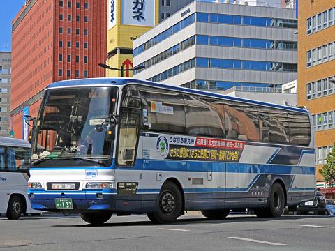 宮崎交通「ごかせ号」 ・137 新川橋にて