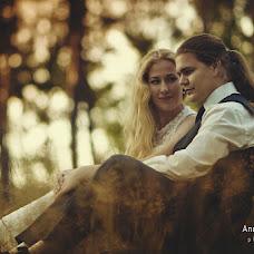 Wedding photographer Andrey Posonskiy (Posonsky). Photo of 03.09.2013