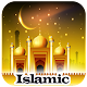 Download Islamic Sticker for Whatsapp : ملصقات إسلامية For PC Windows and Mac