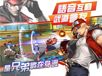 拳皇命運 5