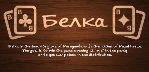 Online Belka Card Game
