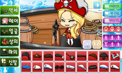 해적 프리티걸