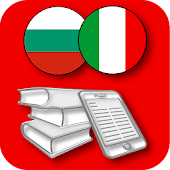 Bulgarian-Italian Dictionary