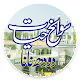 Daastan-e-Sulaimani (Biography of Doodh Nana) for PC-Windows 7,8,10 and Mac