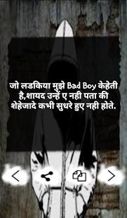 Bad Boy Attitude Status - náhled
