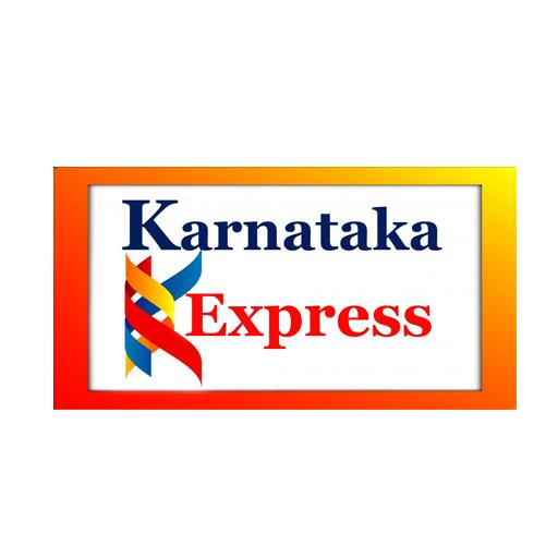 Karnataka Express