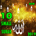 Top 10 surah of quran (১০টি ছোট সূরা) ও দোয়া) icon