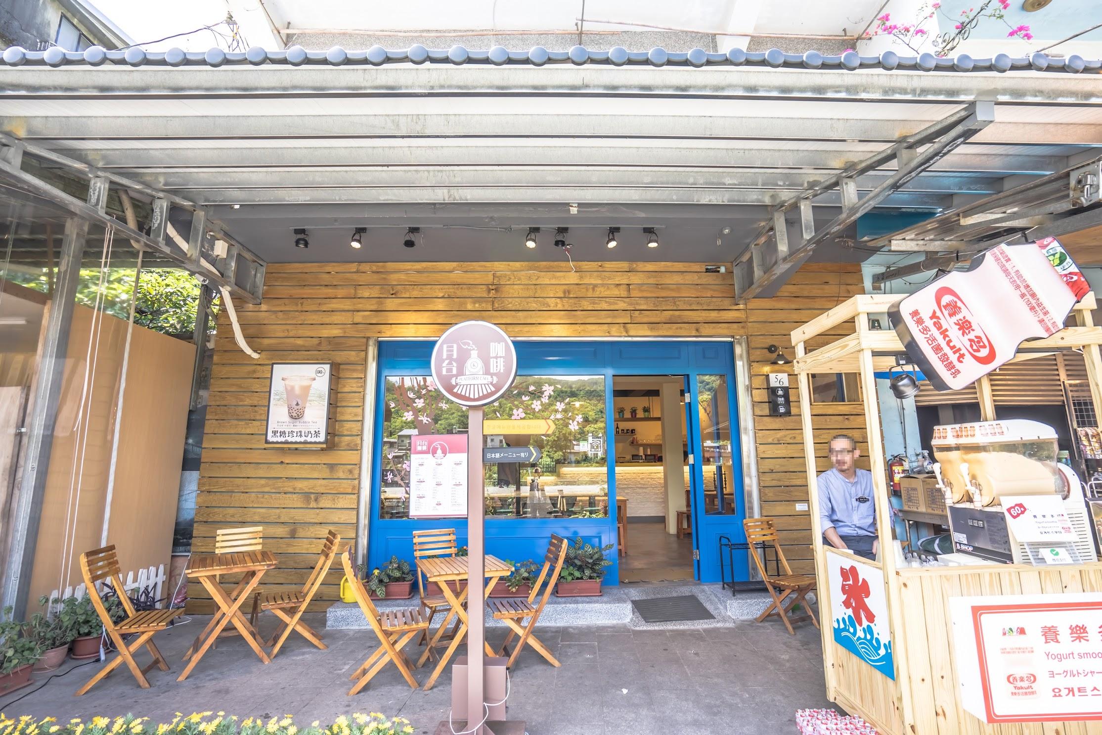 Taiwan Pingxi Line Shifen cafe1