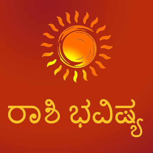 Kannada Horoscope: Daily Rashi - Apps on Google Play