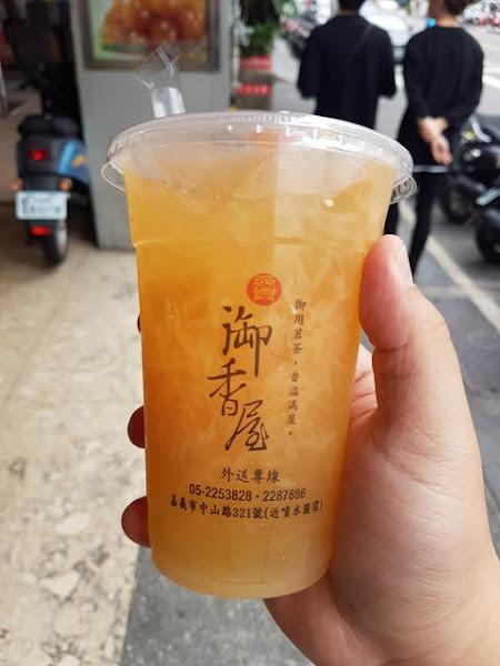 源興御香屋-嘉義必喝葡萄柚水果茶 / 葡萄柚綠茶 / 嘉義飲料推薦