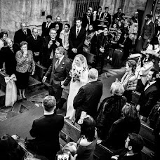 Fotograful de nuntă Javi Calvo (javicalvo). Fotografia din 06.11.2018
