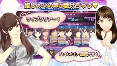 ハロプロタップライブ - 女性アイドルグループを育成して好きなメンバーで楽しめるリズムゲームのおすすめ画像2
