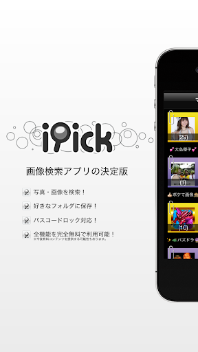 APK App Libropark (e-study) for iOS - Download Android APK ...