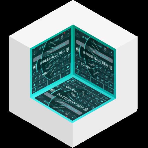 (Free) Neon blue Bundle
