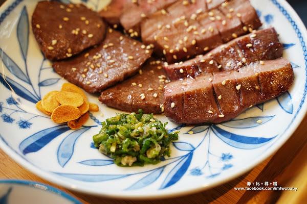 吉村 牛舌 yoshimura 厚切炭燒牛舌Q彈脆口 遵循傳統仙台牛舌 在板橋就能吃到囉!