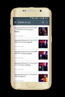 Stand UP Maroc for PC-Windows 7,8,10 and Mac apk screenshot 2