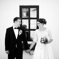 Wedding photographer Karen Egnatosyan (egnatosyan). Photo of 12.04.2017