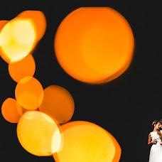 Wedding photographer Rodrigo Ramo (rodrigoramo). Photo of 16.05.2018