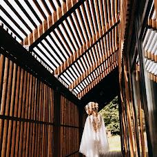 Wedding photographer Elena Andrasyuk (Lenora). Photo of 08.10.2018