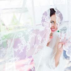 Wedding photographer Natali Fomina (Lisyaxa). Photo of 05.06.2015
