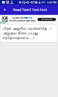 Tamil Text Font Read - náhled