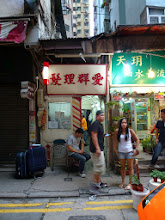 Photo: 飛髮舖 A barber shop