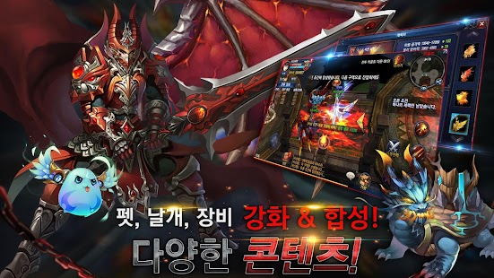 아수라- screenshot thumbnail