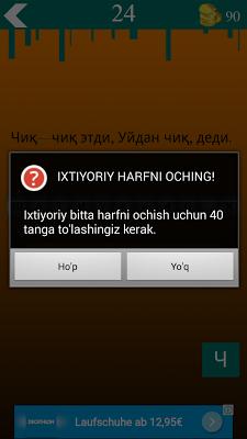 Topishmoqlar - screenshot