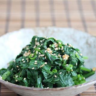 """Easy Korean Spinach Salad """"Banchan""""."""