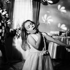 Wedding photographer Anna Tarazevich (anntarazevich). Photo of 21.08.2018