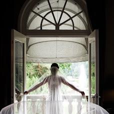 Wedding photographer Denise Motz (denisemotz). Photo of 07.06.2018
