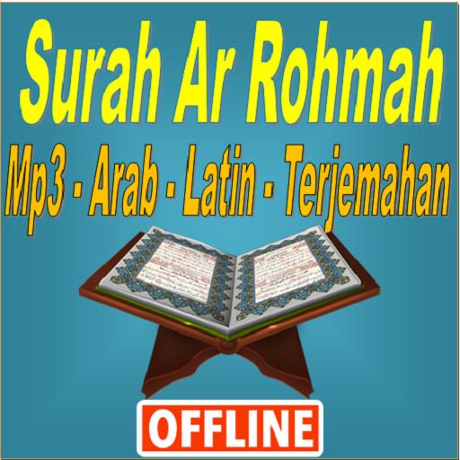 Surah Ar Rahman Mp3 Arab Latin Dan Terjemahan Apps On