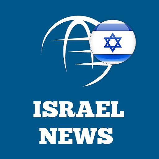 Καλύτερη dating εφαρμογές Ισραήλ