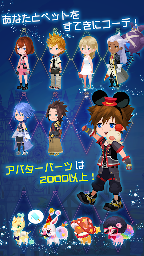 Télécharger KINGDOM HEARTS Union χ[Cross] apk mod screenshots 4