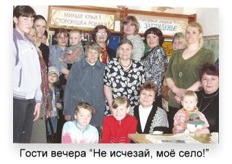 C:\Users\Юля\Pictures\Бараит\35.jpg