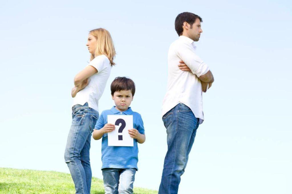 Супруги после развода