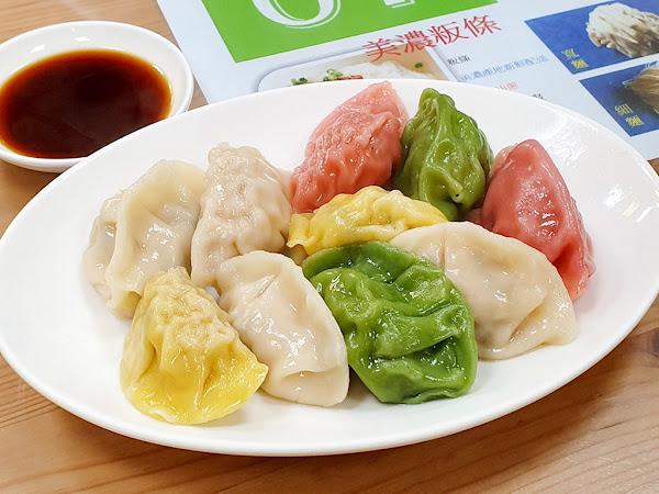 水原天麵食館六合店