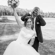 Wedding photographer Ramil Yamaltdinov (Doctorper). Photo of 09.09.2016