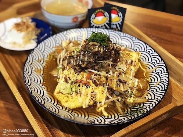 日曜日オムライス美食|宵夜 好像到了日本!有個性的來吃個蛋包飯唄!週五還有宵夜場預約開放,近台南火車站。成大美食