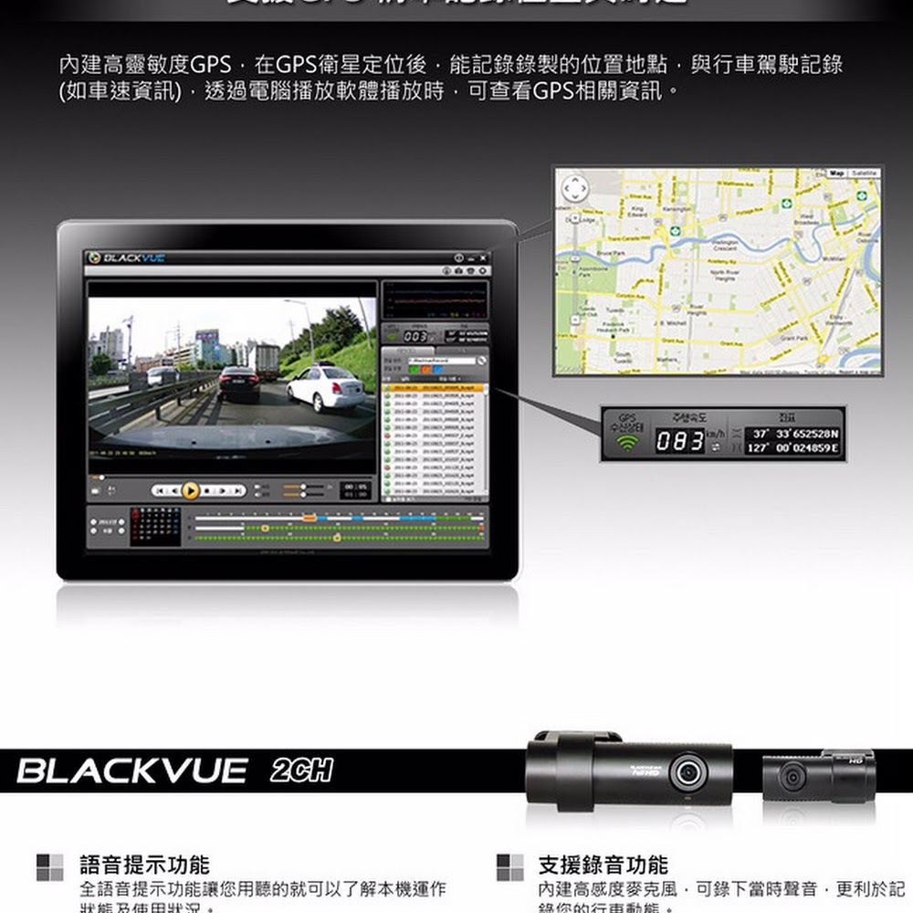 Blackvue DR650GW-2CH WIFI GPS前後鏡行車記錄儀