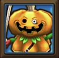 かぼちゃの騎士