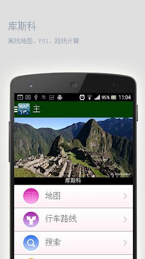 賽車遊戲遊戲(單機版) - 遊戲下載 - Android 台灣中文網