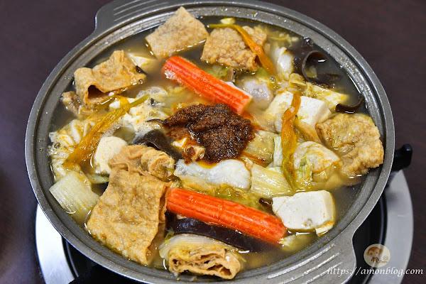 霸王沙鍋魚頭~嘉義沙鍋魚頭推薦,免排隊且菜單選擇多,沙鍋菜、肉燥飯必吃,近文化路夜市