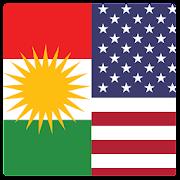 Kurdish English